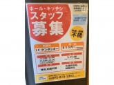 ケンタッキーフライドチキン JR長崎店
