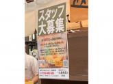 丸亀製麺夢彩都