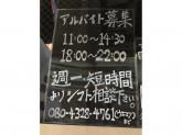麺GARAGE 肉ヲ見ル/麺酒場 肉ト呑ム