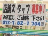 ファミリーマート 伊丹緑ヶ丘店