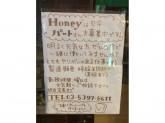 Bread & Cookies Honey(ブレッドアンドクッキーハニー)