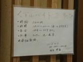 地鶏焼 Bird Court(バードコート)