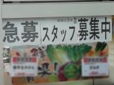 ローソンストア100 吹田広芝町店