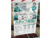 セブン-イレブン吹田広芝町北店