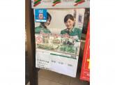 セブン-イレブン 品川南大井3丁目店