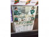 セブン-イレブン 西大井店