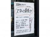 茶屋町Marry(チャヤマチマリー)