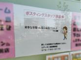 エディオン 池田駅前店
