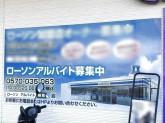ローソン 堺鉄砲町西店