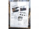 和風居酒屋 isami(イサミ)