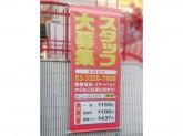 デニーズ 西新宿店