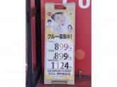 ガスト 伊丹桜台店