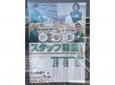 セブン-イレブン 横浜狩場町店