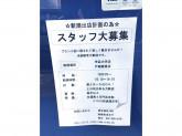 リサイクルブティックABC 三軒茶屋店