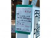 眼鏡市場 京都伏見桃山店