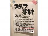 11cafe(ジュウイチカフェ)