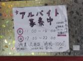 勝太鼓(かちだいこ)