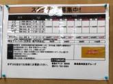 阪急オアシス 池田店