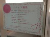 Self make-up lounge ANGELBE 三ノ宮店
