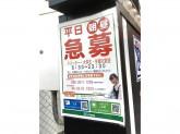 コメダ珈琲店 武庫之荘店