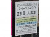 セブン-イレブン 浅草奥山おまいりまち店