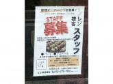 なな菜 堺東店