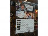 CAFE de CRIE(カフェ・ド・クリエ) 京都四条店