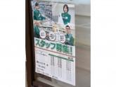 セブン-イレブン 鎌倉小町2丁目店