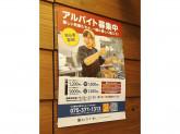 麺匠たか松 KAWARAMACHI店