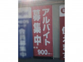ENEOS EneJet(株)宮元石油 島廻り橋SS
