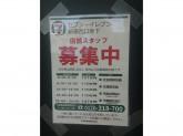 セブン-イレブン 小田急新宿西口地下店