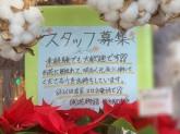 花物語 博多駅南店