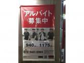 吉野家 170号線八尾店