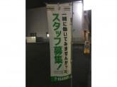 セブン-イレブン 刈谷高松町店