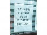 土坂眼科医院
