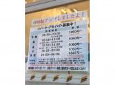 セブン-イレブン 梅田太融寺町店