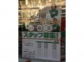 セブン-イレブン 世田谷玉堤1丁目店