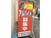Mobil 旭油業(株) 天六SS