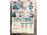 セブン-イレブン 奈良東九条町店