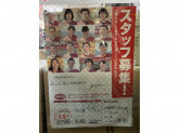 セブンイレブン八幡宿駅西口店