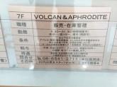VOLCAN&APHRODITE(ヴォルカンアンドアフロダイティ) 近鉄パッセ店