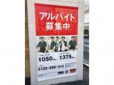 吉野家 122号線川口店