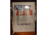 三豊麺 西本町店