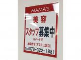MAMA'S(ママス) 三宮店