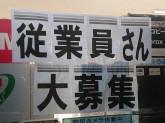 セブン-イレブン 堺浜寺船尾町西店