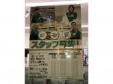 セブン-イレブン 神戸いくたロード南店