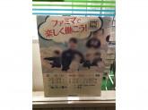 ファミリーマート 鳩ヶ谷八幡木店