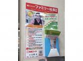 関西スーパー 出屋敷店