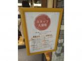 魚が肴(サカナガサカナ) 仙台PARCO2店