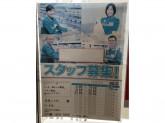 セブン-イレブン 姫路山田町店